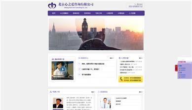 珂含心理工作室是北京心之爱咨询有限公司