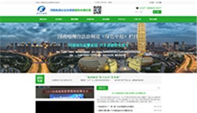 河南电视台法治频道绿色中原栏目效果图