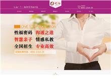 郑州网站建设案例_河南修合情感咨询