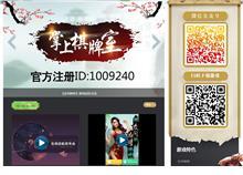 郑州网站建设案例_友间麻将