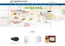 郑州网站建设案例_瀚正暖通