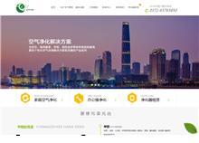 郑州网站建设案例_郑州东耀纳米材料有限公司