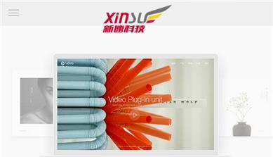 郑州新速科技手机网站建设案例