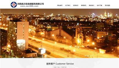 郑州网站建设案例:逸之铭