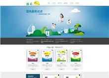 河南绿歌新农业科技有限公司_网站建设