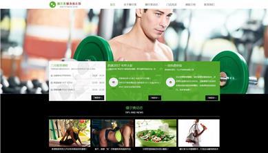 健尔美健身管理有限公司网站建设