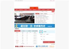 新县人力资源和社会保障局简介网站建设