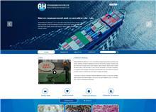 郑州建一个外贸类型的网站得多少钱?-河南瑞恒新材料有限公司