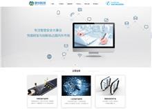 乌鲁木齐明华智能电子科技有限公司网站建设
