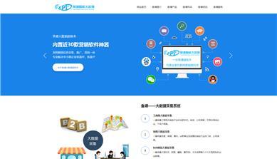 河南鱼塘网络科技有限公司建站案例