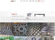 防辐射铅板厂家_上海麦竞防护材料有限公司网站建设