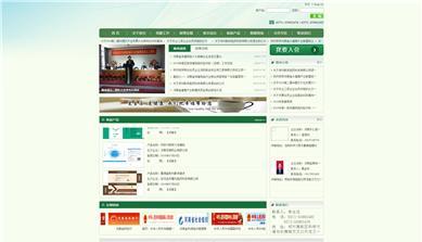 河南省保健用品行业商会官网网站建设