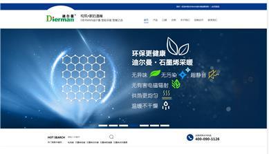 石家庄网站建设迪曼新能源科技有限公司