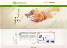 河南跃鉴禾健康管理有限公司网站建设