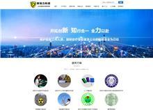郑州新知力科技有限公司网站建设