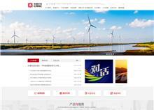 中国中车股份有限公司网站首页图