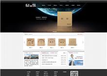 河南锦港电气有限公司网站设计建设案例