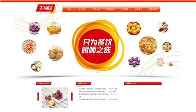 郑州千味央厨食品股份有限公司官网首页