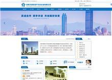 河南丰源房地产评估咨询有限公司网站制作案例