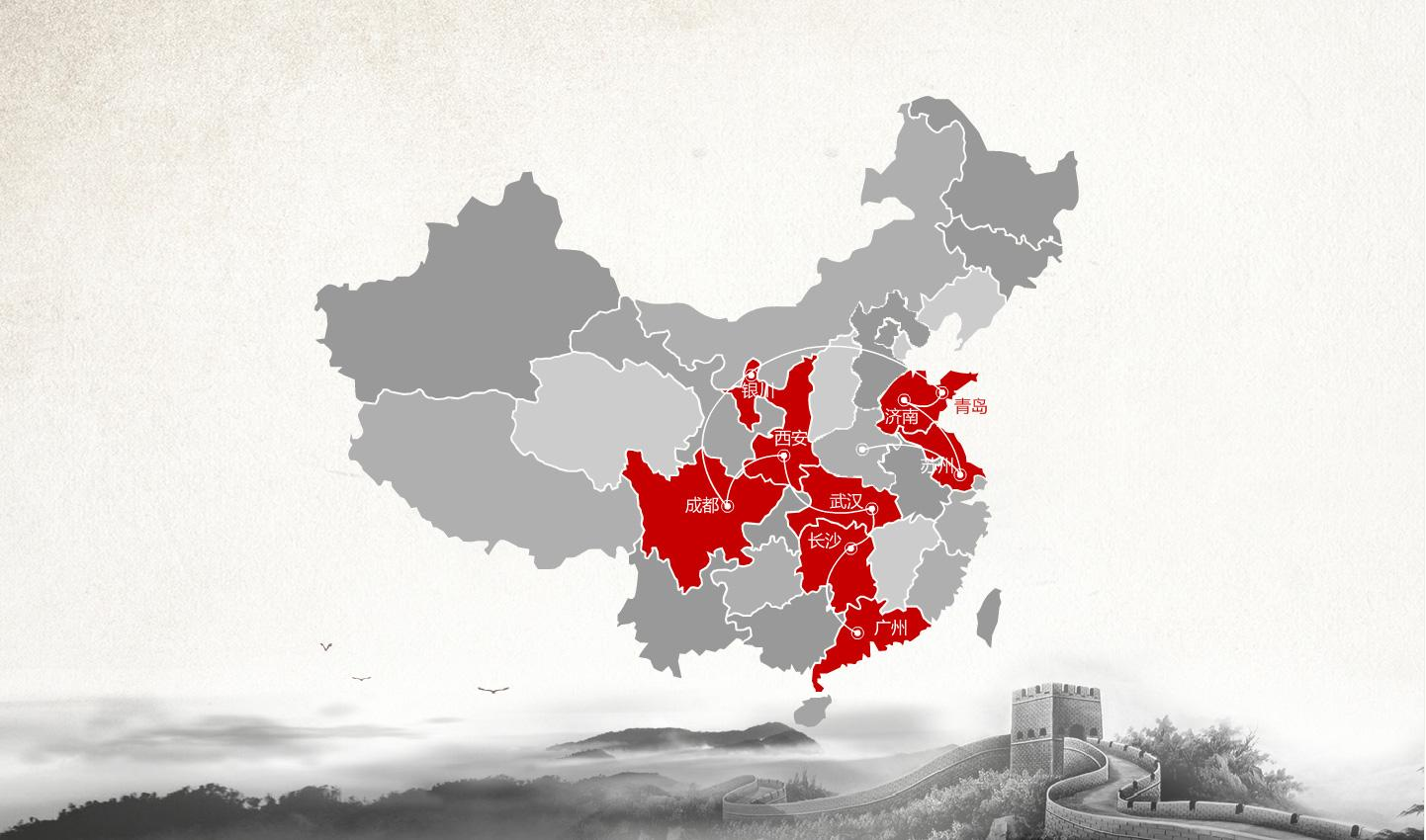 河南元亨房地产营销策划有限公司亿博国际网址设计